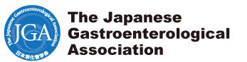 The Japanese Gastroenterological Association